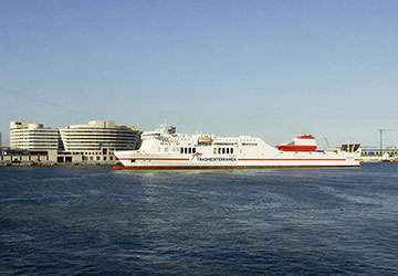 Barcelona to palma ferry tickets compare times and prices tenacia sciox Images