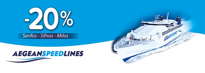 Cyclades: 20% OFF return tickets